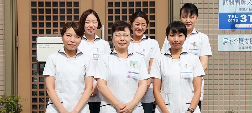 訪問看護ステーション 春(札幌市中央区)の情報|LIFULL介護(旧HOME'S介護)